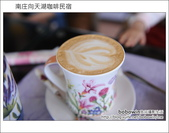 2012.04.28 南庄向天湖咖啡民宿:DSC_1598.JPG
