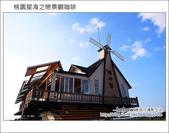 2012.10.04 桃園大園星海之戀:DSC_5392.JPG