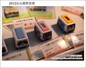 2012台北國際旅展~日本篇:DSC_2583.JPG