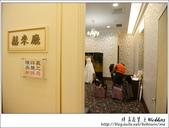 祥義&慧之 婚禮紀錄_中和環球國際宴會廳:DSC_4452.JPG