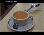 [ 遊記 ] 港澳自由行day4 美新茶餐廳-->海港城-->香港站預辦登機-->東湧東薈茗城店倉-:DSCF9331.JPG
