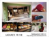Ladure'e  馬卡龍:Ladure'e  馬卡龍_small.jpg