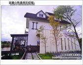 蘭小熊書房彩虹屋:DSC_3654.JPG
