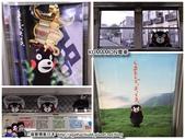 日本熊本Kumamon電車:電車內3.jpg