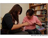 勝煌宜瑩文定攝影記錄:DSCF3887.JPG