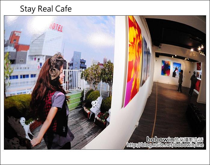 2012.03.11 Stay Real Cafe~阿信開的店:DSC_7015.JPG