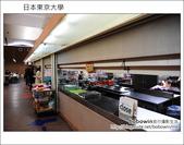日本東京之旅 Day4 part3 東京大學學生食堂:DSC_0654.JPG