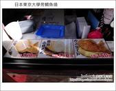 日本東京之旅 Day4 part4 鯛魚燒:DSC_0730.JPG