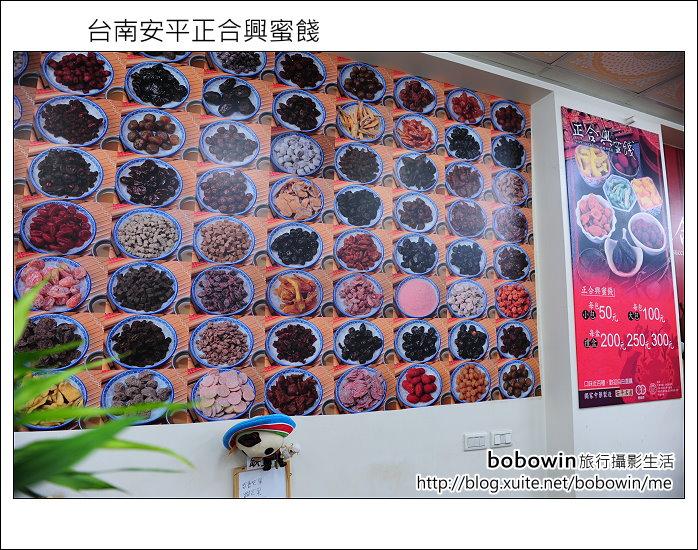 2011.12.17 台南安平正合興蜜餞:DSC_7818.JPG