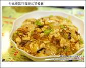 2012.03.25 台北東區祥發茶餐廳:DSC_7636.JPG