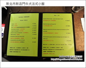 2012.04.07 新北市新店鬥牛犬法式小館:DSC_8524.JPG