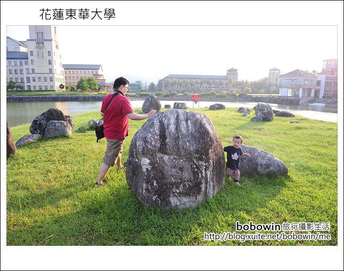 2012.07.13~15 花蓮慢慢來之旅 東華大學:DSC_1380.JPG