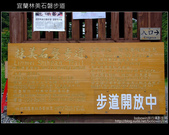 2009.06.13 林美石磐步道:DSCF5385.JPG