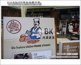 台北MAJI市集&神農市集:DSC05825.JPG