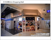 Day3 Part7 倉敷Ario shopping Mall:DSC_8452.JPG