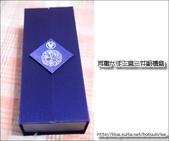 嵌合筷:DSC_3610.JPG