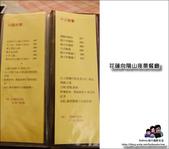 花蓮向陽山夜景餐廳:DSC_0529.JPG