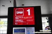 廣島機場交通:DSC_0290.JPG
