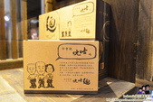 【新竹關西就醬玩】關西ㄤ咕麵 金勇蕃茄採果DIY 仙草博物館 關西便當:DSC_2165.JPG