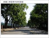 2011.10.23 銅鑼工業區樟木綠色隧道:DSC_9158.JPG