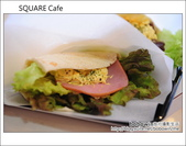 日本東京之旅 Day4 part1 SQUARE Cafe:DSC_0246.JPG