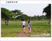 2012.07.13~15 花蓮慢慢來之旅 東華大學:DSC_1384.JPG
