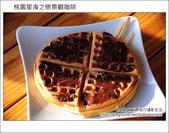 2012.10.04 桃園大園星海之戀:DSC_5430.JPG