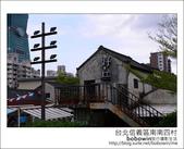 2012.11.04 台北信義區南南四村:DSC_2966.JPG