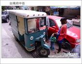 2013.01.25 台南府中街:DSC_9331.JPG