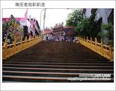 2012.04.28 南庄老街趴趴走:DSC_1537.JPG