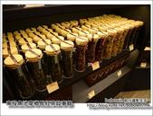 南投魚池廖鄉長紅茶故事館:DSC_2258.JPG