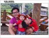 桃園隱峇里山莊景觀餐廳:DSC_1157.JPG