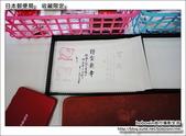 日本郵便局:DSC08531.JPG