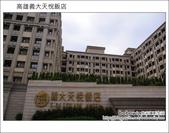 2011.08.06 高雄義大天悅飯店:DSC_9302.JPG