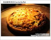 2011.12.16 高雄麗尊酒店Cercle Buffet(艾可柏菲)-平奢自助料理:DSC_7329.JPG
