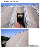 2011.12.11霧峰921地震教育園區:DSC_6444.JPG
