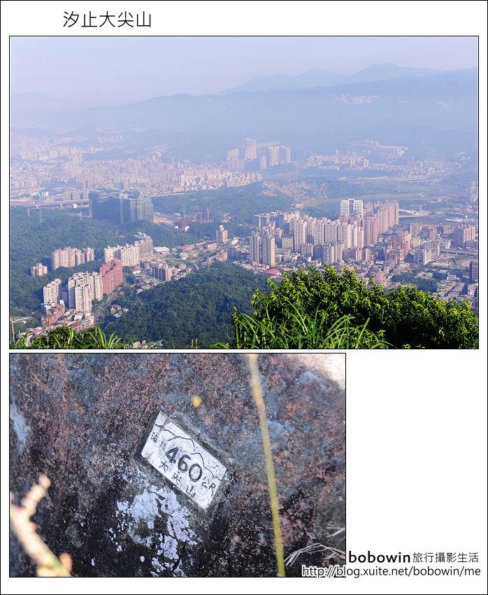 2012.05.06 汐止大尖山:DSC_2557.JPG