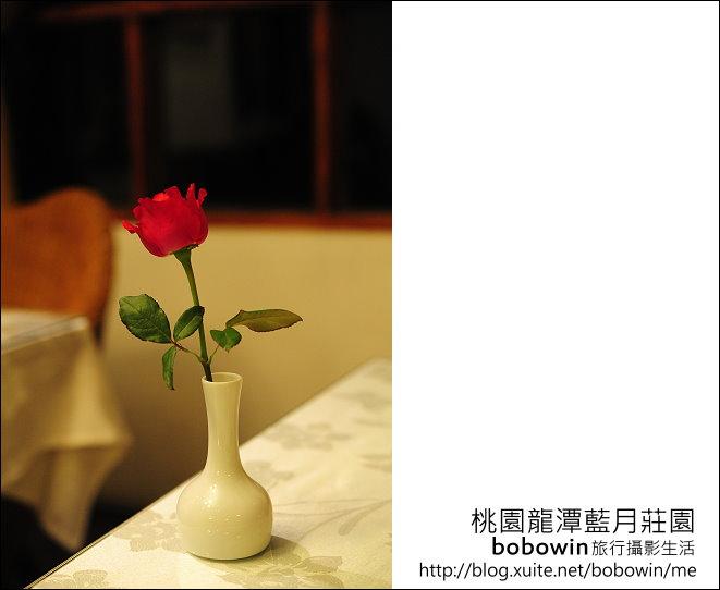 2012.03.31 桃園龍潭藍月莊園:DSC_8276.JPG