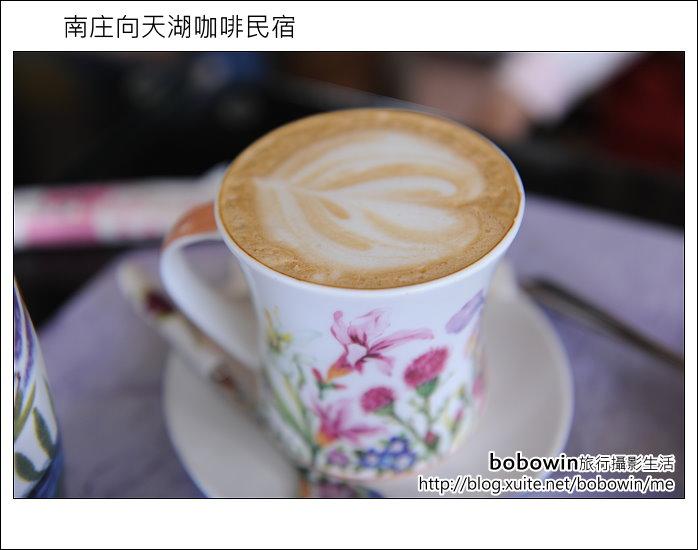 2012.04.28 南庄向天湖咖啡民宿:DSC_1599.JPG