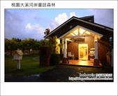 2012.08.26 桃園大溪河岸童話森林:DSC_0415.JPG