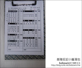 2013.03.21 基隆旺記小籠湯包:DSC_6545.JPG
