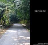 [ 北橫 ] 桃園大溪後慈湖:DSCF5037.JPG