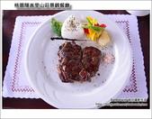 桃園隱峇里山莊景觀餐廳:DSC_1241.JPG