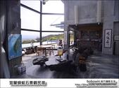 宜蘭頭城蜻蜓石景觀民宿&下午茶:DSC_7648.JPG
