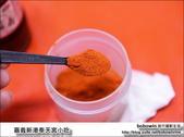 嘉義新港奉天宮小吃:DSC_3675.JPG