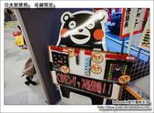 日本郵便局:DSC08374.JPG