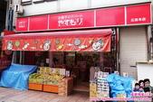 廣島本通商店街:DSC_0626.JPG