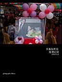 崇嘉婚禮攝影記錄:DSCF5788.JPG