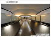 日本東京之旅 Day4 part3 東京大學學生食堂:DSC_0664.JPG