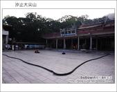2012.05.06 汐止大尖山:DSC_2491.JPG